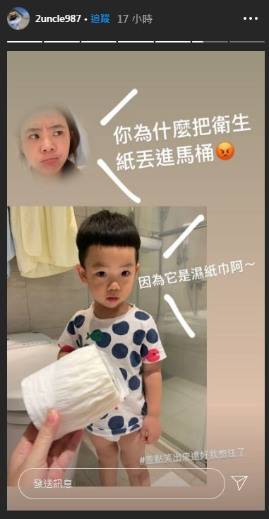 二伯常分享兒子蔡桃貴的生活日常。圖/擷自Instagram