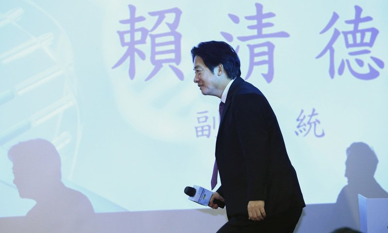 副總統賴清德昨晚出席台灣生物產業協會會員大會,拋出三大目標與協會共勉。 記者潘俊宏/攝影