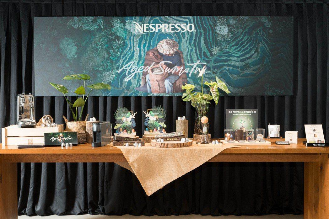 Nespresso以鋁製膠囊封存咖啡完整香氣,並透過無限回收機制落實永續理念。 ...
