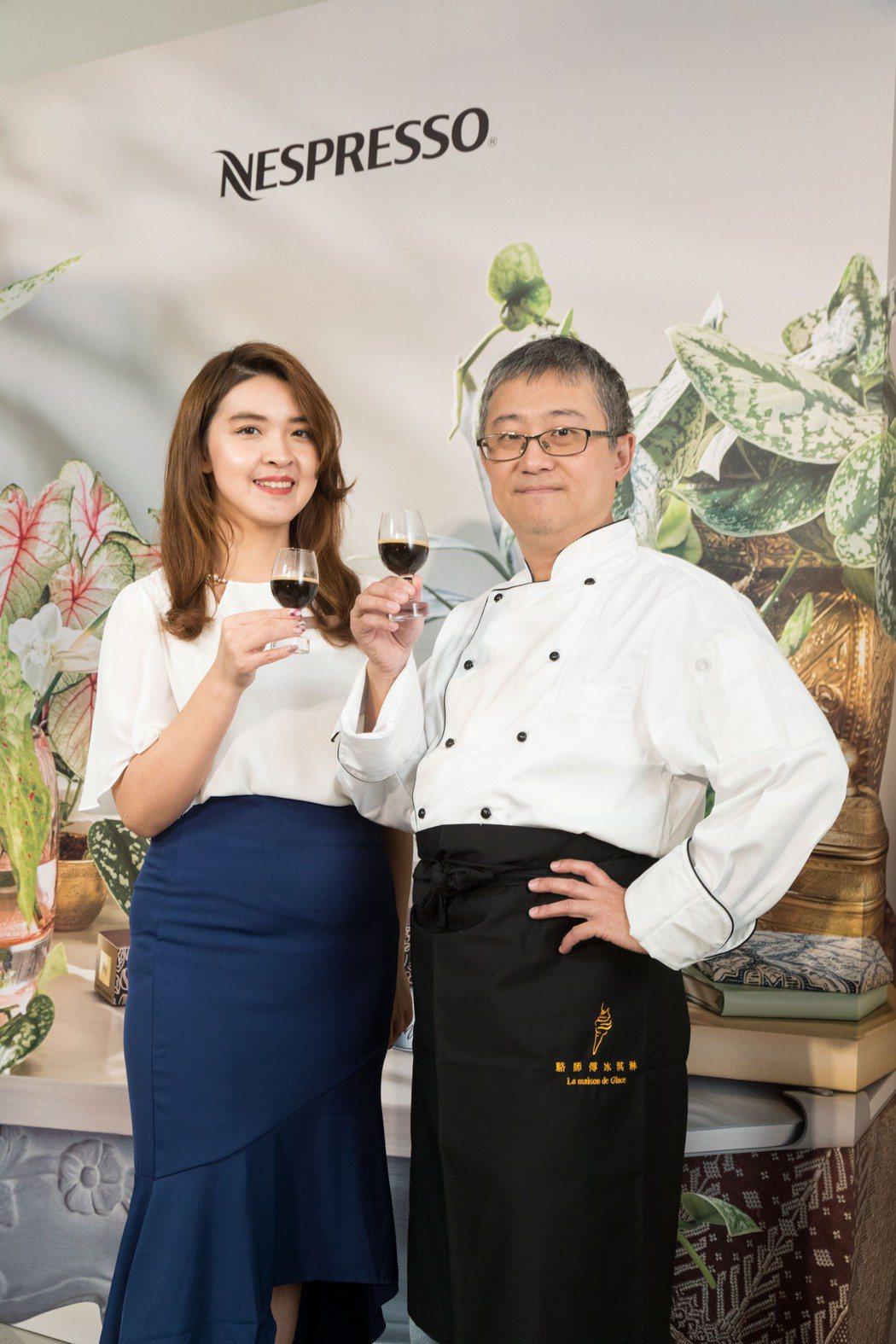 Nespresso首席咖啡品牌大使Ximena(左)與法式冰淇淋師傅駱英毅(右)...