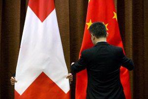 顏敏如/中瑞友好?當中立國瑞士遇上獨裁者中國