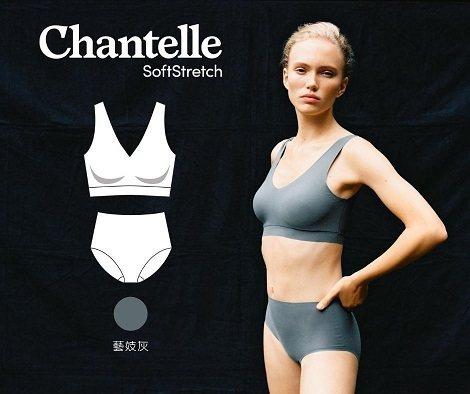 Chantelle SoftStretch超彈力系列V領Bralette$268...