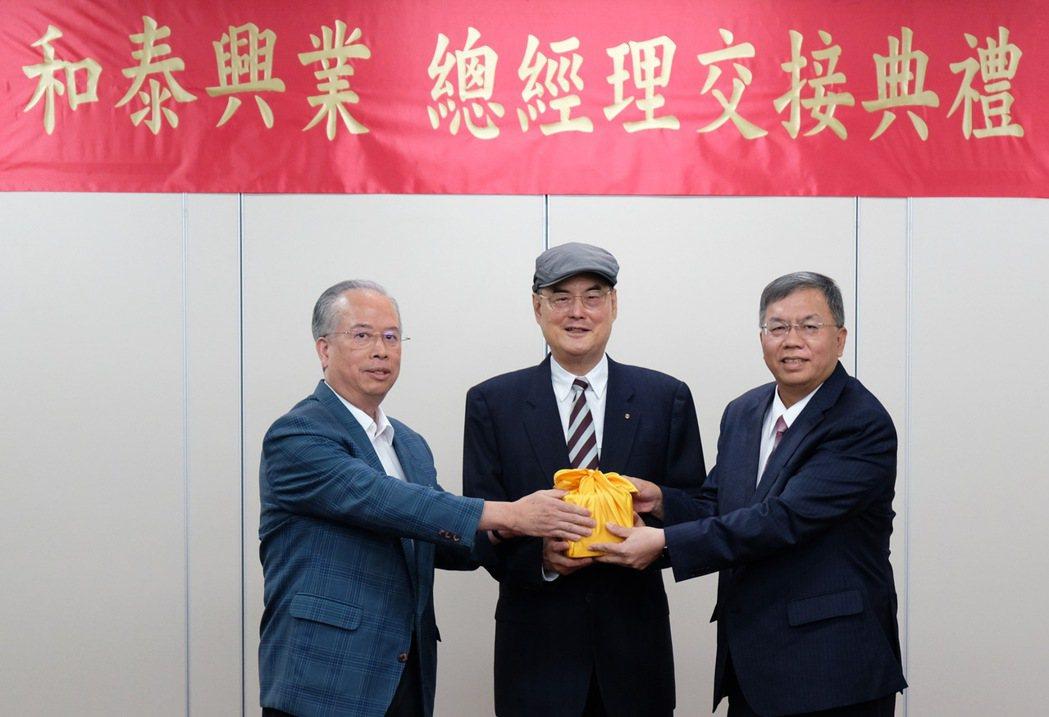 和泰興業公司新卸任總經理交接,由卸任總經理王玄郎(左)交接印信給新任總經理林鴻志...