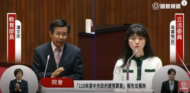 綠委高嘉瑜呼籲教育部長潘文忠加速設立公托,實質解決台灣少子化危機。(網路潔圖)