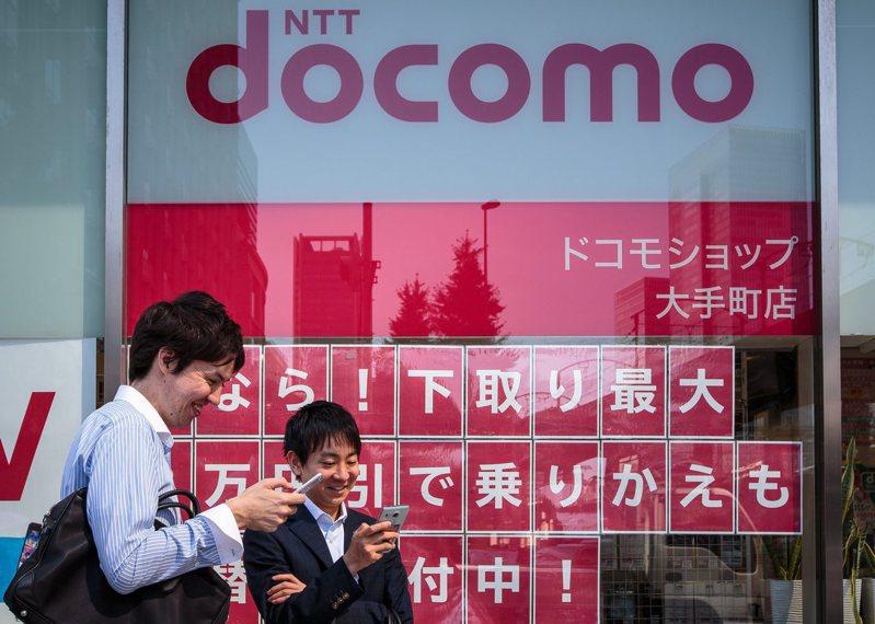 日本電信巨擘NTT集團傳出計劃將行動電信事業NTT Docomo私有化。(歐新社)