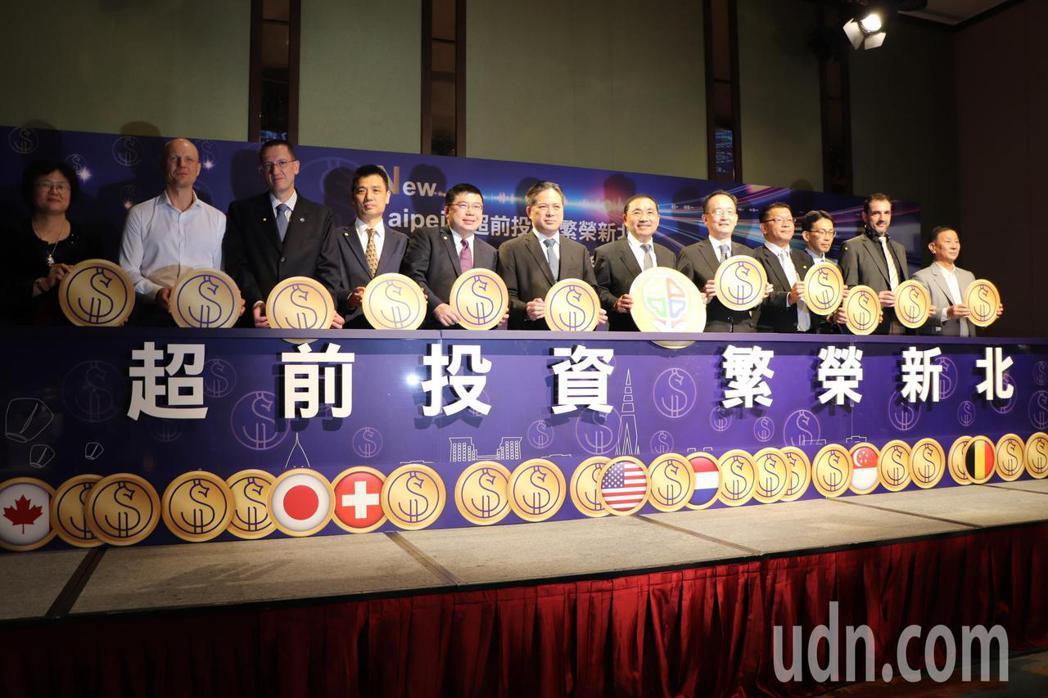 新北市今舉辦聯合招商大會,邀請10間知名在台外商與企業洽談。記者吳亮賢/攝影