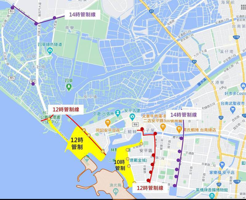國慶焰火,台南市安南區規畫管制時間和路段圖。圖/台南市警三分局提供