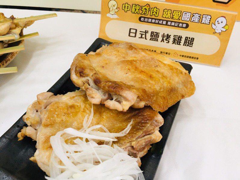 中秋節將至,農委會今天舉辦記者會推廣國產雞。記者吳姿賢/攝影