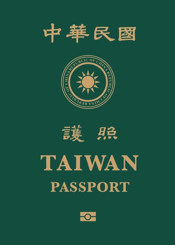 預計明年1月發行的新版護照封面。圖/外交部提供