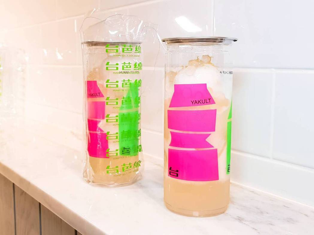 使用芭樂汁、津津蘆筍汁、養樂多等飲品搭配而成的「台芭線」,每杯125元。記者陳睿...