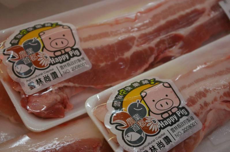 雲林縣和榮意食品公司的品牌豬起步早,以聽音樂長大的「雲林快樂豬」、「珍香豬」聞名。圖/聯合報系資料照片