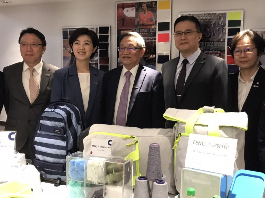 遠東新在台北TITAS展前發表一系列的創新技術和機能性產品。(攝影/記者 嚴雅芳...