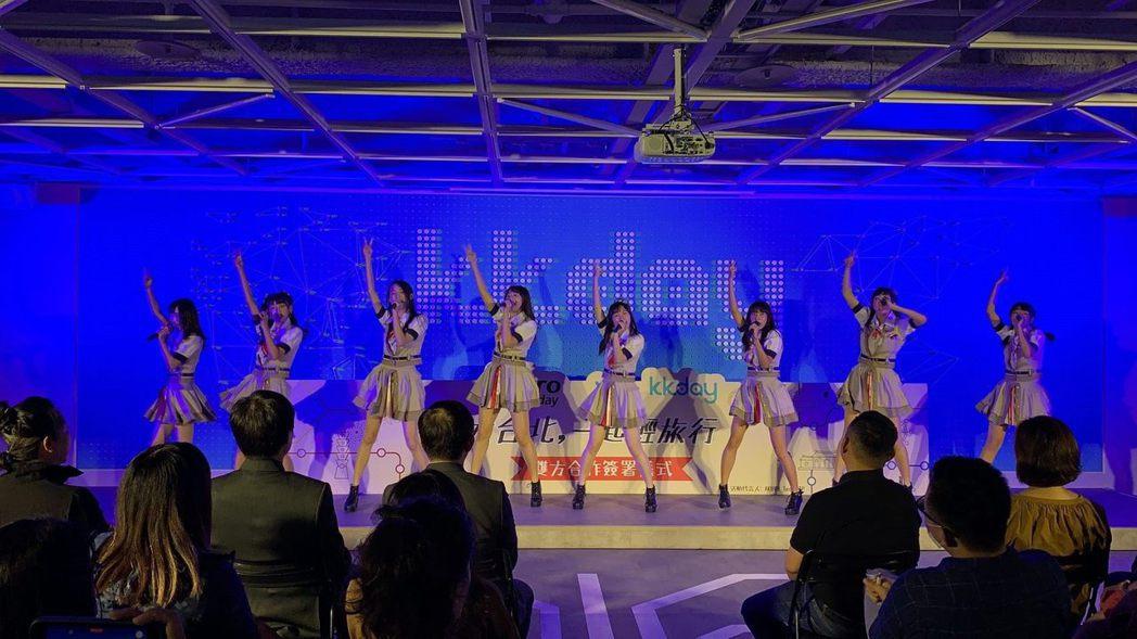 北捷與KKday合作打造旅遊平台,並邀請AKB48 Team TP擔任代言大使。...