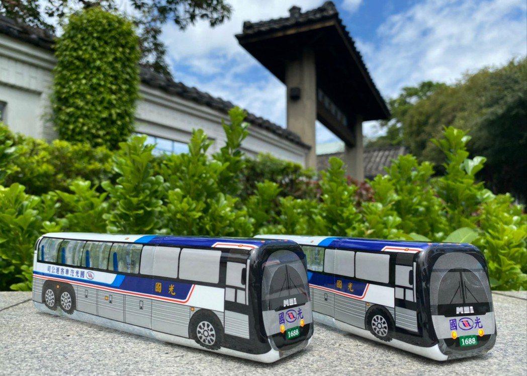 明天起國道客運路線享有平均八五折票價優惠,經營多條往返新竹國道客運路線的國光客運...