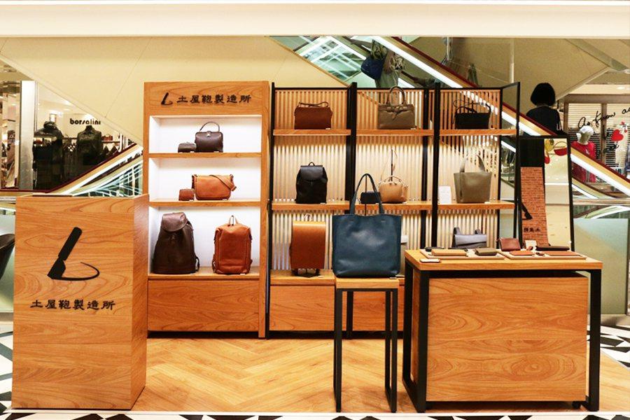 土屋鞄製造所選在台北忠孝SOGO百貨,展開為期20天的限定快閃店。圖/土屋鞄製造...