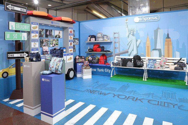 LeSportsac即日起至10月4日在台北SOGO百貨忠孝館一樓圓形廣場開設P...