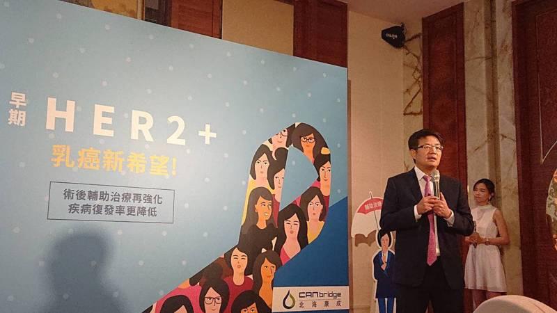 雖早期乳癌五年存活率已高達95%,但台灣乳房醫學會理事長曾令民指出,乳癌依據不同類型,可選擇不同的治療方式,其中HER2陽性乳癌因惡性度較高,擴散和復發的機會相比起其他乳癌類型也較高。記者陳婕翎/攝影