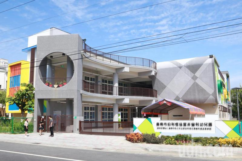 台南市佳里國中新建校舍美輪美奐。圖/台南市府提供