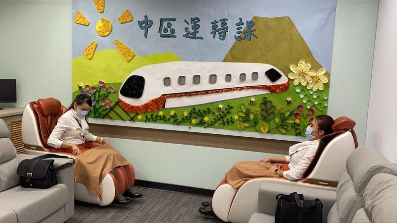 高鐵在台中站打造全新員工休息空間「中區運轉中心」今天首度曝光,圖為最受歡迎的休息區按摩椅。記者趙容萱/攝影