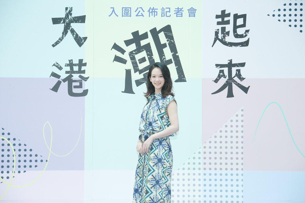 孟耿如出席「高雄青時尚大賞─大港潮起來」入圍公布記者會。圖/伊林提供