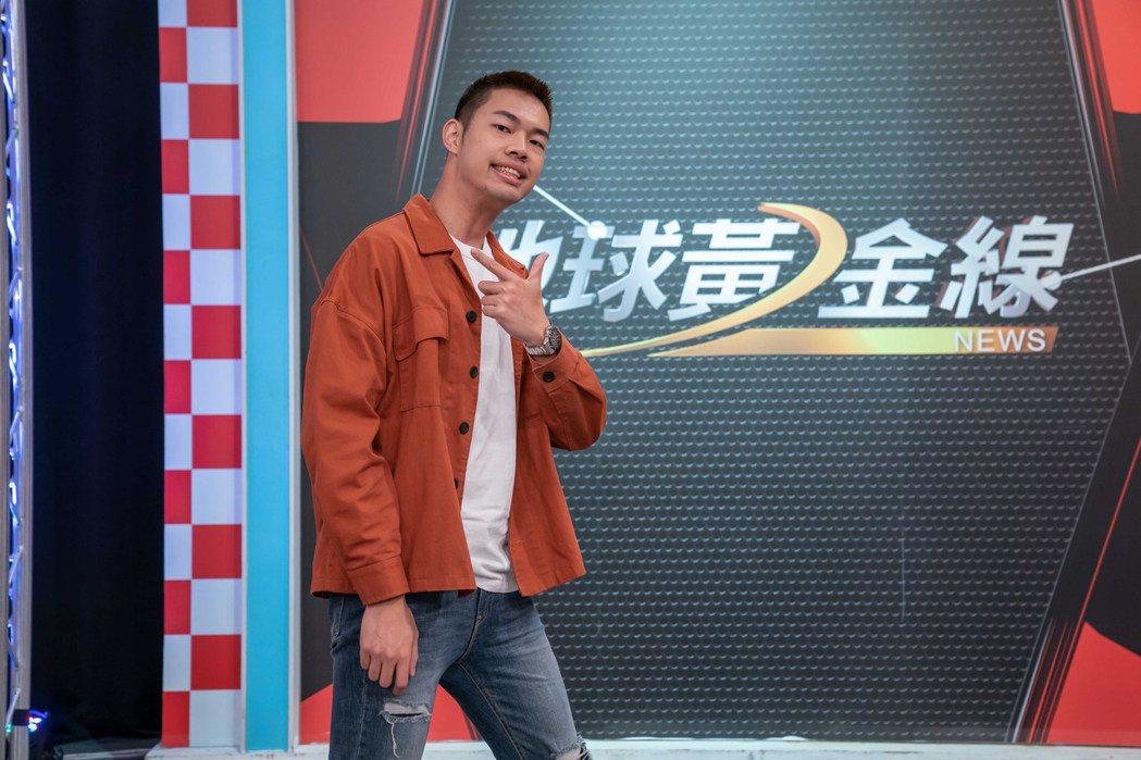 陳大天日前上「地球黃金線」。圖/TVBS提供