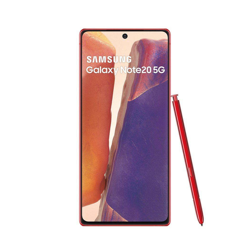 Samsung Galaxy Note20 5G「星霧紅」建議售價35,900元...