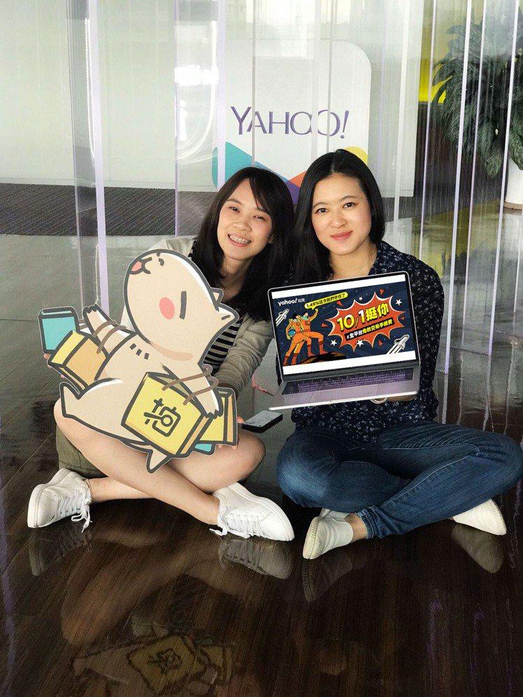 Yahoo奇摩拍賣推出賣家0元廣告天天領、加值廣告全面88折、特定加值廣告限時7...