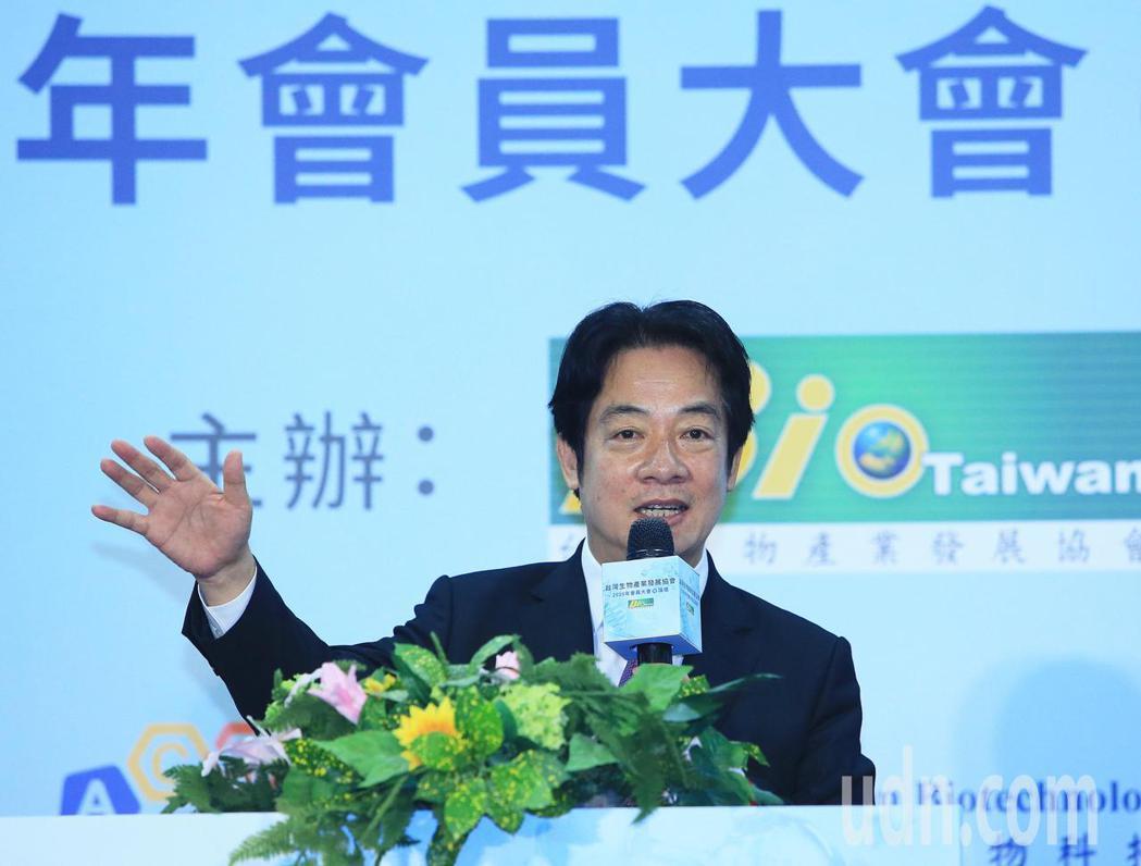 副總統賴清德晚上出席台灣生物產業協會會員大會,提出三大目標與會員們共勉。記者潘俊...