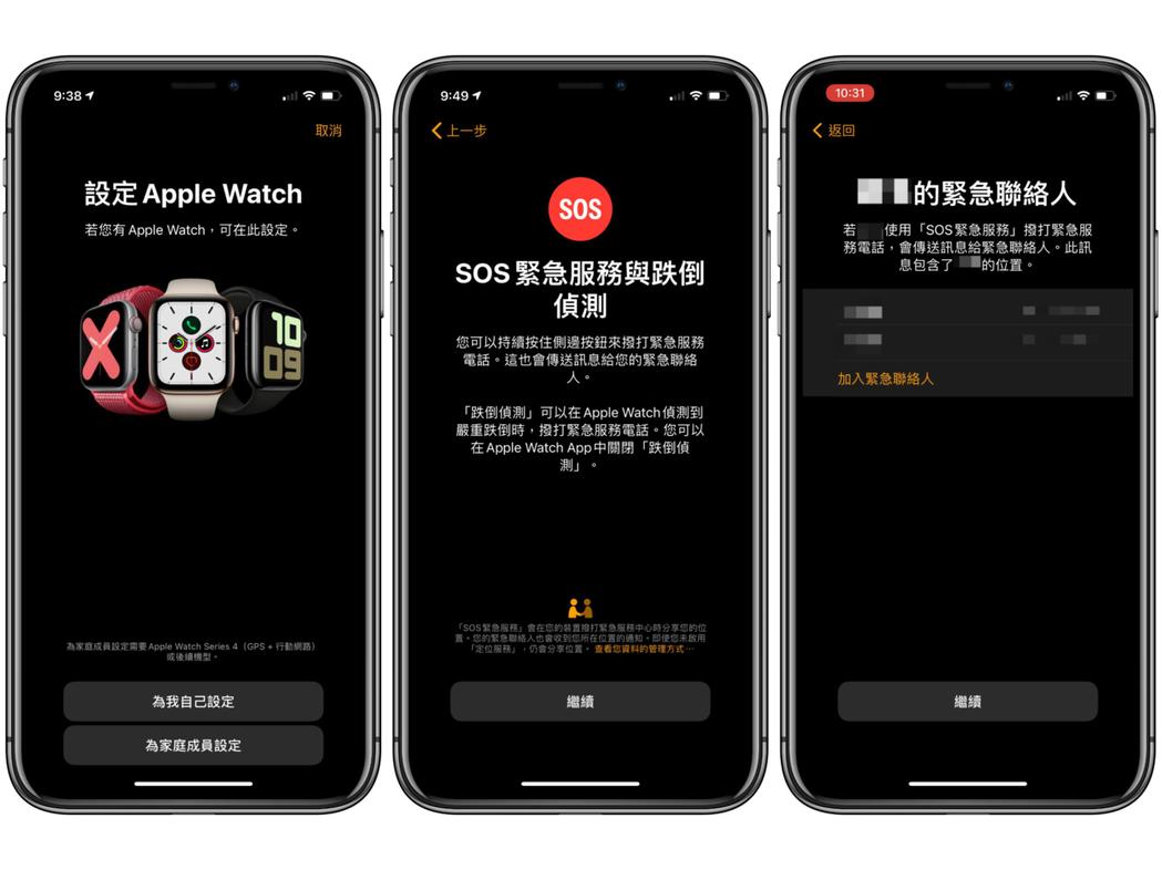為孩子啟用Apple Watch時記得選取「為家庭成員設定」,並可在後續設定中新...