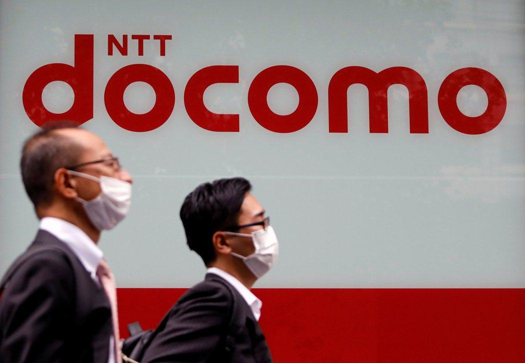 日本電信巨人NTT集團將花400億美元買回Docomo股權,將其納為旗下全資子公...