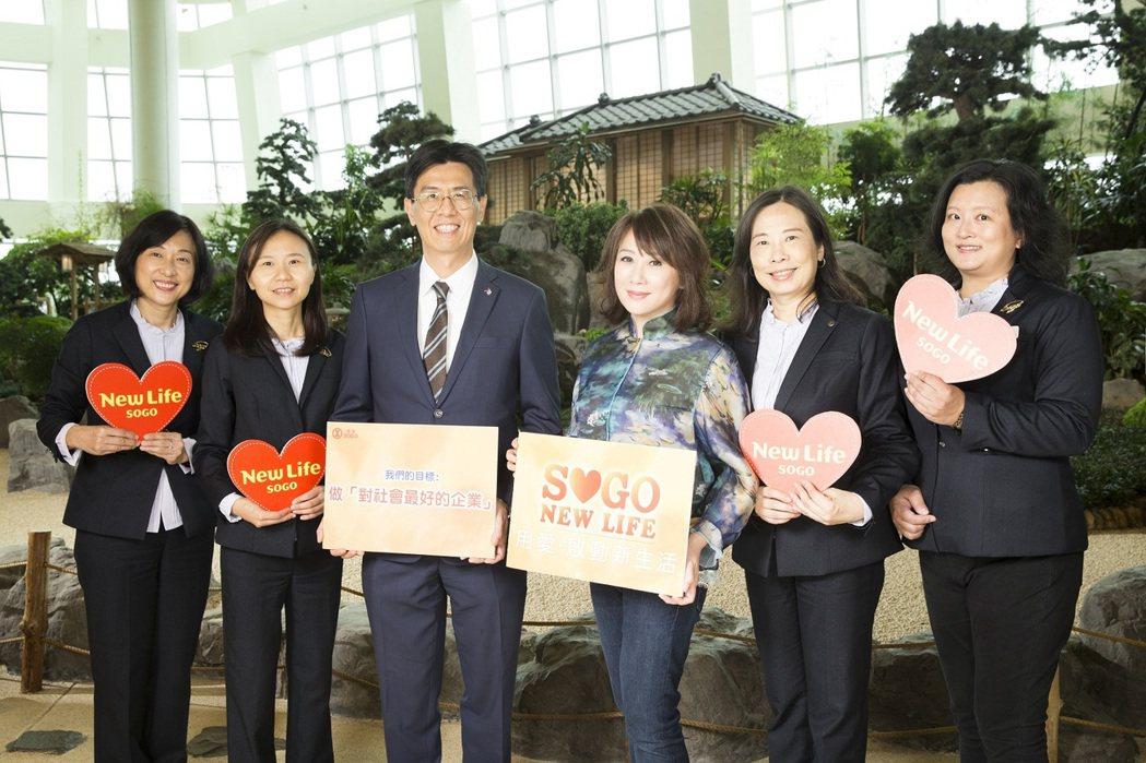 遠東SOGO百貨董事長黃晴雯(右三)勉勵同仁發揮百貨零售業大平台的精神,讓永續的...
