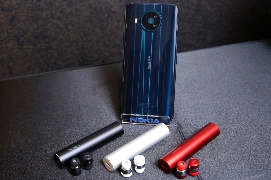 早鳥優惠期間購買Nokia 8.3 5G,可以限時快閃優惠價1,990元加購輕巧...