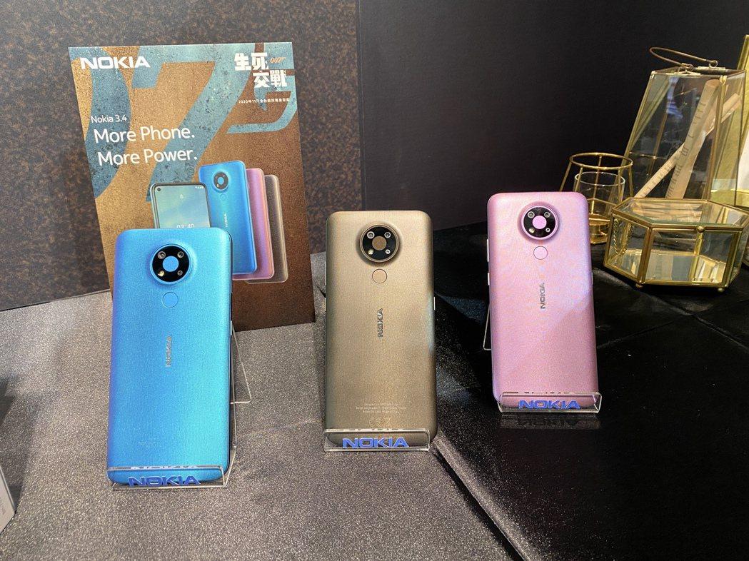 Nokia 3.4將在台推出驚冰藍、驚碳黑、驚幻紫3色。記者黃筱晴/攝影
