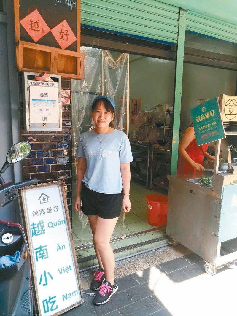 「越窩越好」店長小星星,圓夢開店2年多,現在每天最大期盼,就是更多人可以品嘗到她家鄉好手藝。