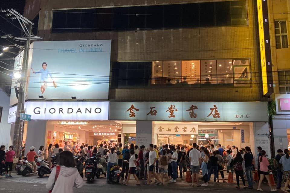 【書市逆襲/下】龍應台號召 鄉親大出動搶救潮州最後一家書店