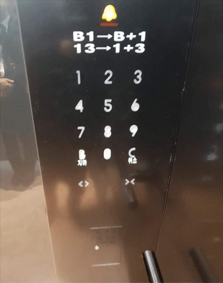 南韓大樓電梯按鍵讓人摸不著頭緒,網友看了都大笑。 圖擷自facebook
