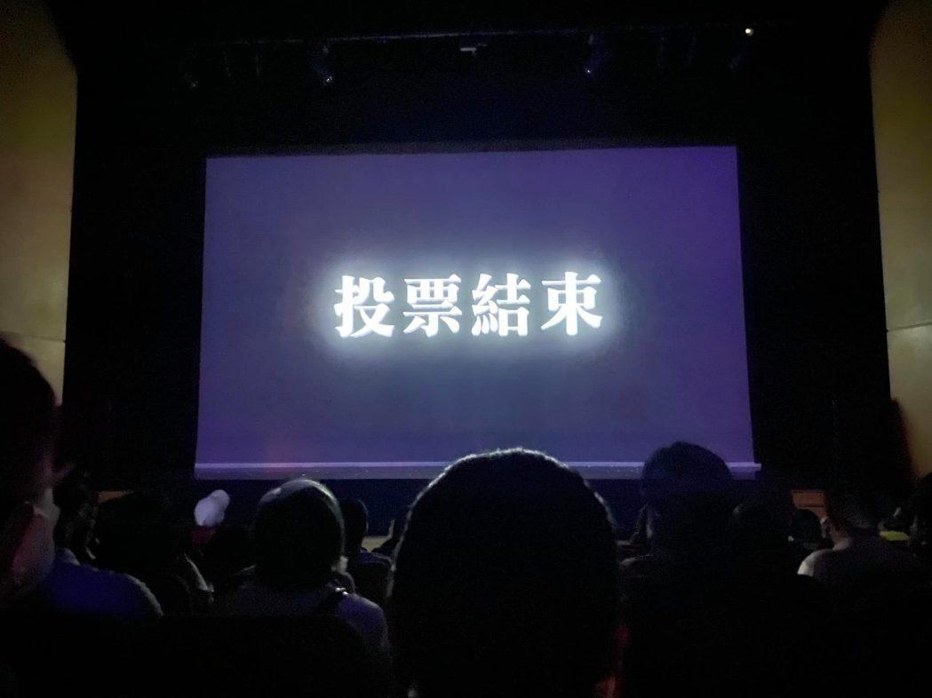 圖/故事工廠提供
