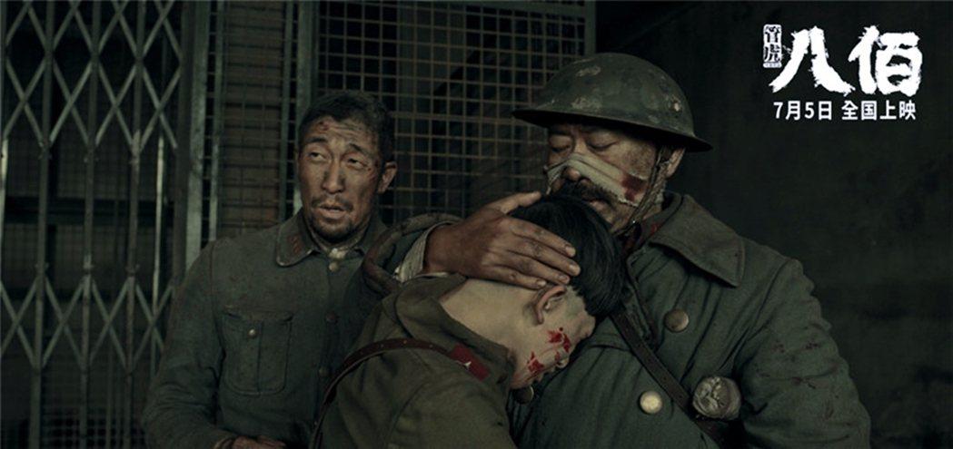 管虎從人性的視角帶出多重的中國軍人形象,不再是中國電影一貫的英勇樣貌。 圖/《八...