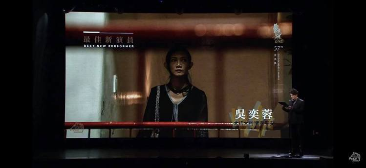 吳奕蓉拿下金鐘迷你劇視后之後再戰金馬新人獎。圖/擷自臉書