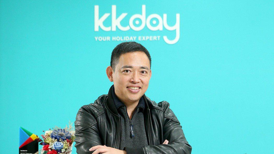 KKday執行長陳明明。 記者余承翰/攝影