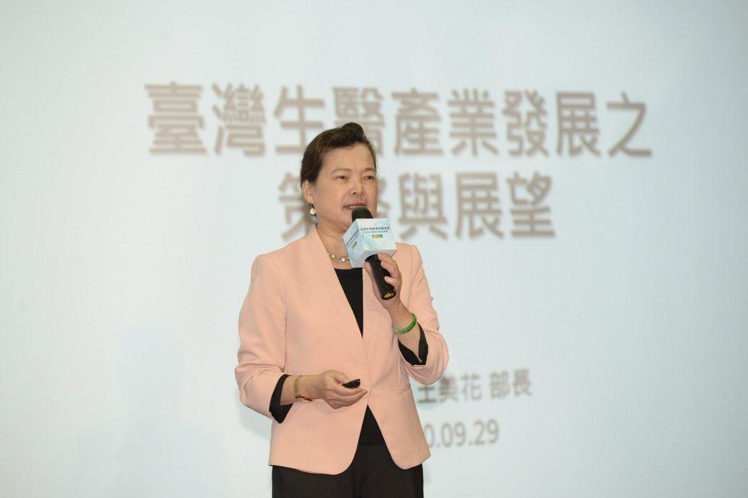 經濟部長王美花在台灣生物產業發展協會發表專題演講。台灣生物產業發展協會/提供 謝...