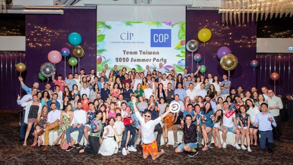 CIP 2020年夏季員工派對。 CIP/提供