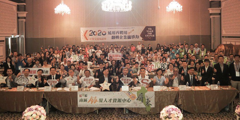 勞動部發展署首次到屏東舉辦企業交流座談會。
