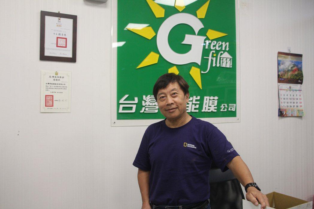 台灣節能膜公司總經理吳柏村。 呂政道/攝影