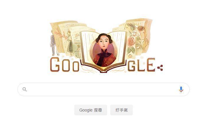 Google首頁今天出現作家張愛玲。 圖/google