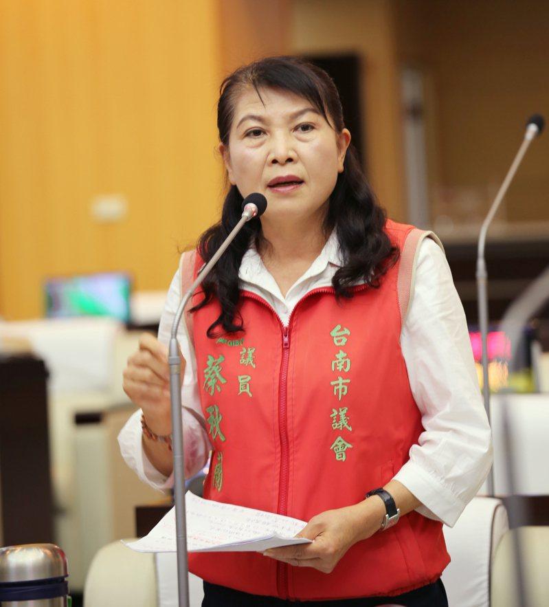 遭民進黨開除黨籍的台南市議員蔡秋蘭。圖/台南市議會提供