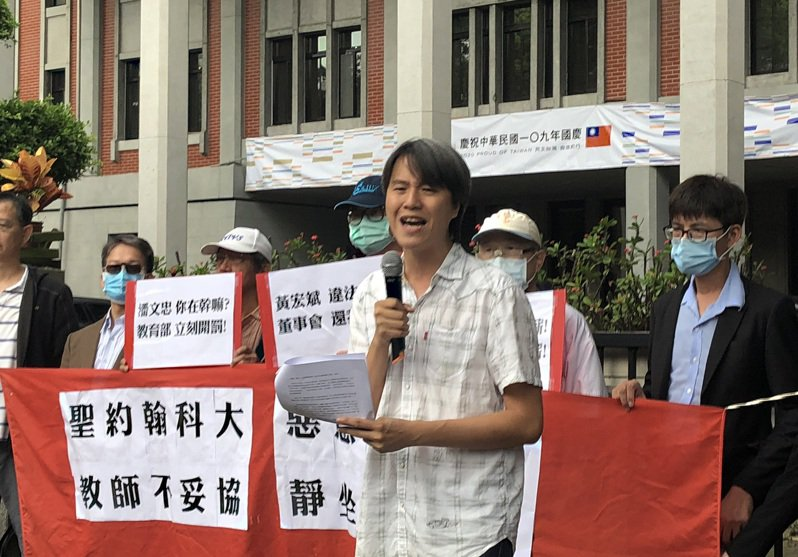 多名聖約翰科技大學教師30日在台灣高等教育產業工會陪同下,到教育部外靜坐陳情,控訴校方違法欠薪。教育部技職司則指出,日前已發函要求校方限期改善,在10月5日前必須補發積欠薪資。圖/中央社