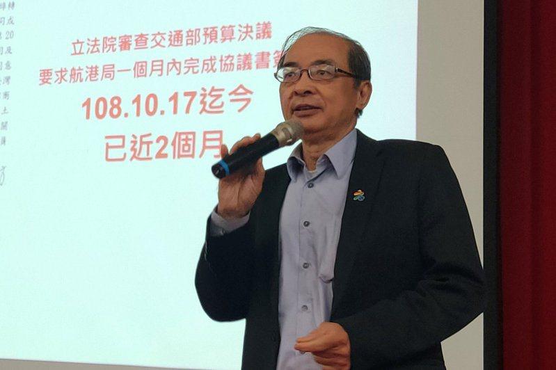 高雄港區土地開發公司總經理洪東煒。聯合報系資料照片/記者蔡容喬攝影