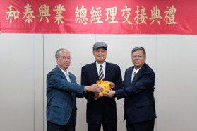 大金空調總代理和泰興業新任總經理接棒 挑戰5年千億日幣成長