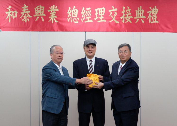 和泰興業公司29日舉行交接儀式,卸任總經理王玄郎(左)交接印信給新任總經理林鴻志...